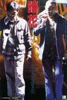 Um fa (1998)