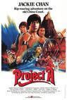 Projekt A (1983)