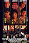 Huo shao dao (1990)