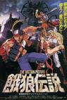 Garou densetsu (1994)