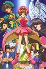 Kâdokaputâ Sakura: Fûin sareta kâdo (2000)