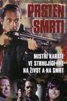 Prsten smrti (1993)