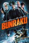Bunraku (2010)