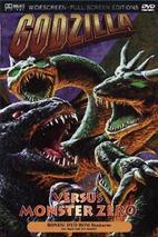 Plakát k filmu: Godzilla - Útok z neznáma