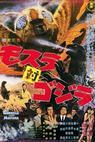 Mosura tai Gojira (1964)