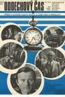 Oddechový cas (1977)