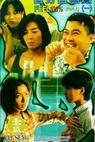 Baak fan baak gam gok (1996)