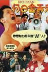He ri jin zai lai (1992)