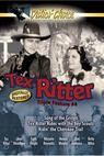 Ridin' the Cherokee Trail (1941)