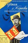 Hejtman z Kopníku (1956)