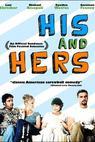Jeho a její (1997)