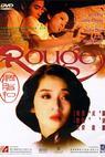 Yin ji kau (1987)