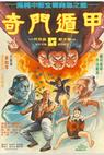 Qi men dun jia (1982)