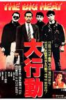 Zvláštní policejní jednotka zasahuje ve městě (1988)