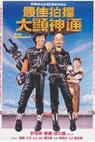 Bláznivá mise 2 (1983)