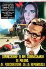 Přiznání policejního komisaře prokurátorovi republiky (1971)