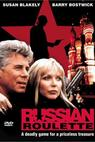Russian Holiday (1992)