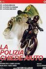 Polizia chiede aiuto, La (1974)