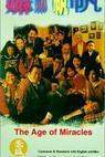 Ma ma fan fan (1995)