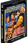 Identité judiciaire (1951)