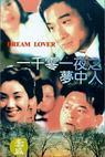 Yi qian ling yi ye zhi meng zhong ren (1995)