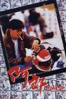 A Lang de gu shi (1989)