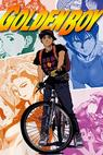 Golden Boy: Sasurai no o-benkyô yarô (1995)