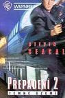 Přepadení 2: Temné území (1995)