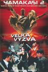 Yamakasi 2 - Velká výzva (2004)