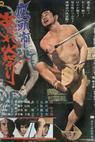 Zatôichi abare-himatsuri (1970)