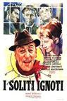 Zmylená neplatí (1958)