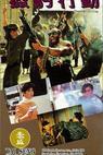 Lip paau hang dung (1993)