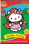 Hello Kitty (1993)