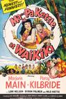 Ma and Pa Kettle at Waikiki (1955)