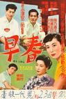 Soshun (1956)