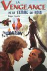 Pomsta ženy v černém (1997)