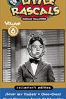 Choo-Choo! (1932)