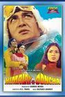 Himalay Se Ooncha (1975)