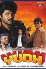 Yudh (1985)
