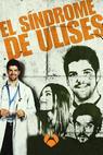 Síndrome de Ulises, El (2007)