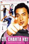 Mé srdce touží (2001)