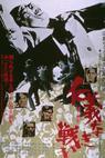 Jingi naki tatakai (1973)