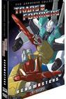 Transformers: The Headmasters (1987)
