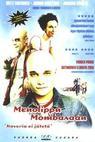Jízdenka do Mombasy (2002)