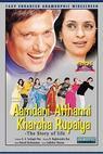 Aamdani Atthanni Kharcha Rupaiya (2001)