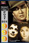 Post Box 999 (1958)