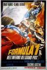 Formula 1 - Nell'Inferno del Grand Prix (1970)
