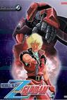 Kidô senshi Z Gundam (1985)