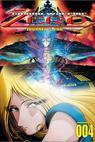 Cosmo Warrior Zero (2001)