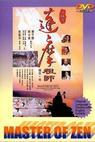 Da mo zu shi (1994)